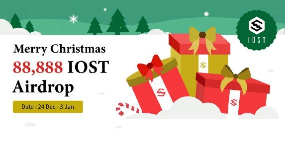 IOST Christmas Special! Vote for IOST Nodes & Share an 88,888 IOST Airdrop!