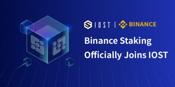 Binance Staking Joins IOST! Stake Now to Enjoy Over 54% APY Rewards