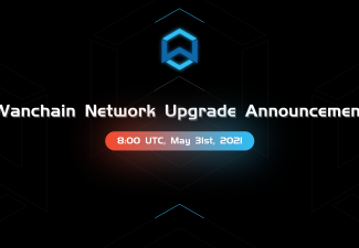 Action required! Incoming Wanchain network upgrade!